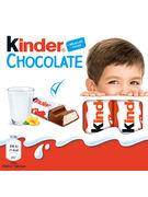 KINDER CHOCOLAT BARRETTE T4 50GR